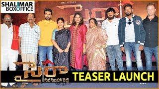 Sye Raa Narasimha Reddy Movie Teaser Launch   Chiranjeevi, Ram Charan    Shalimar Film Express