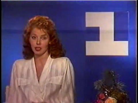 Диктор Наталья Григорьева+реклама (1 канал Останкино, январь 1992 г.)