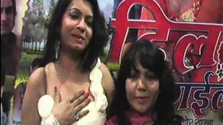 Tu Dil Mei Bas Gaelu I Upcomming Bhojpuri Film I Kalpana Shah