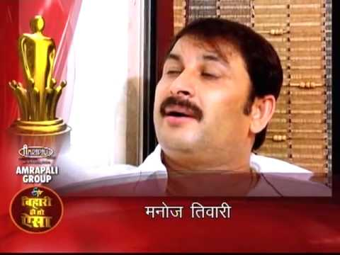 ETV - Bihari Ho To Aisa Awards 2012 - Manoj Tiwari