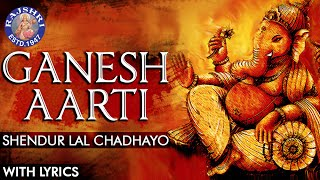 Shendur Lal Chadhayo Full Aarti With Lyrics | Popular Ganesh Aarti | Devotional Ganpati Song