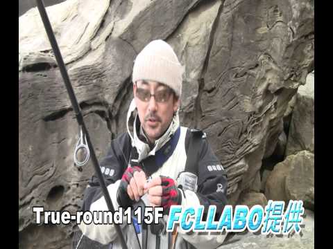 fcllabohira2. wmv