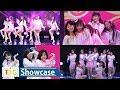 Download fromis9프로미스나인 39;DKDK39;  39;22CENTURY GIRL39; Showcase Stage 쇼케이스 두근두근 22세기 소녀