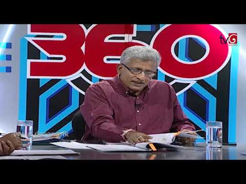 360 with Nishantha Ranatunga ( 22-10-2018 )
