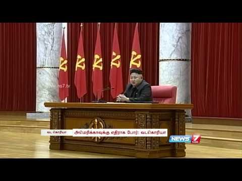 North Korea Launches 2 Missiles Into Sea