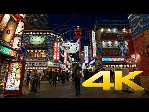 Osaka Shinsekai - Kansai - 新世界 - 4K Ultra HD