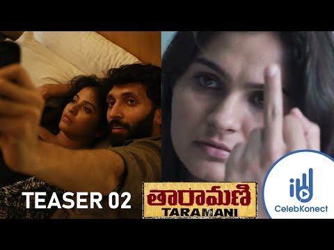 Taramani Teaser 2 | Latest Telugu Movie 2018 | Anjali, Andrea | Yuvan Shankar Raja | CelebKonect