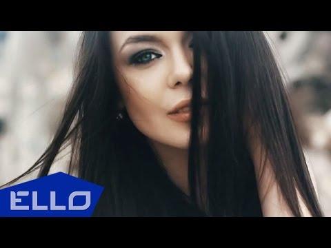 Алина Гросу - Тормоза