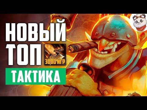 Как играет МИНЁР топ-1 Мира