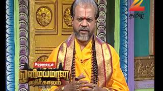 Olimayamana Ethirkaalam - Episode 2264 - October 23, 2016 - Best Scene