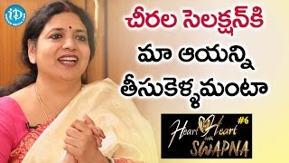 Rajasekhar is Good At Selections - Jeevitha || Heart To Heart With Swapna