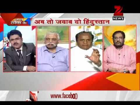 Continuous ceasefire violation by Pakistan in Jammu and Kashmir-Part 2
