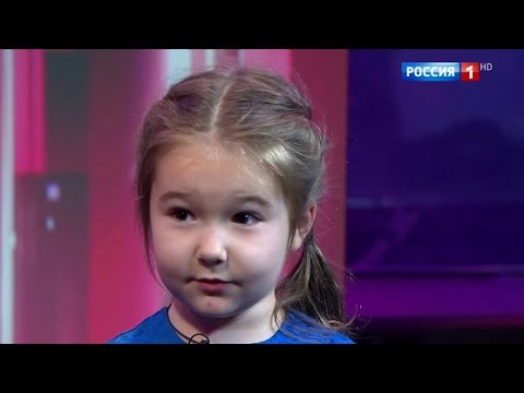 Белла Девяткина девочка-полиглот из Удивительных людей рассказала о себе