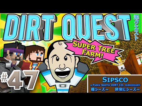Minecraft - Dirtquest #47 - Grandpa Sips (yogscast Complete Mod Pack) video