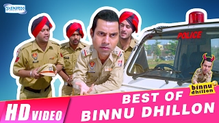 Best Of Binnu Dhillon | Punjabi Comedy Scenes | New Punjabi comedy video