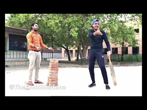 Gully Cricket-School Cricket Be Like