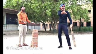 Gully Cricket-School Cricket Be Like