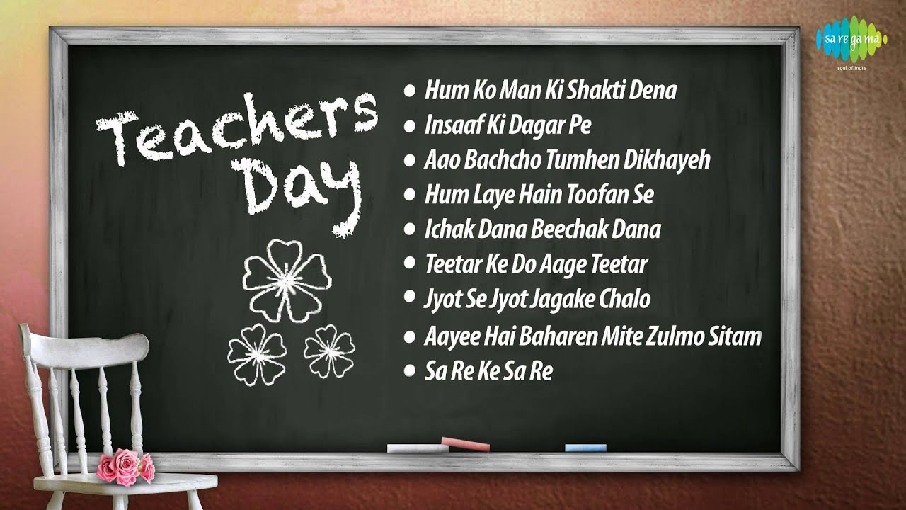 Image Result For Teachers Day Card Content