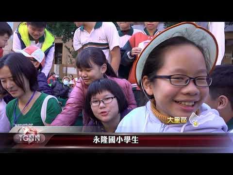 導盲犬迎開學 大台中新聞