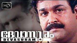 Mayamohini - MalayalamFull Length  Movie Devasuram | Official HD