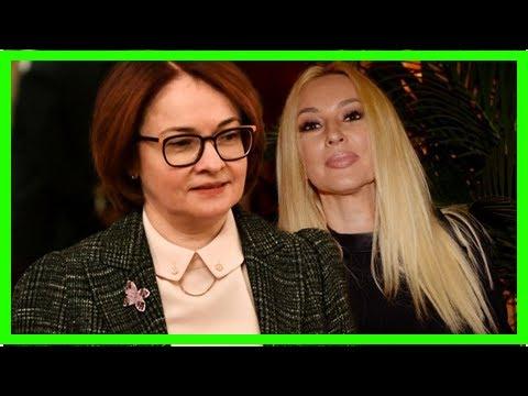 Кудрявцева о зажравшейся миллионерше Набиуллиной: Как бы треснула ей!  TVRu