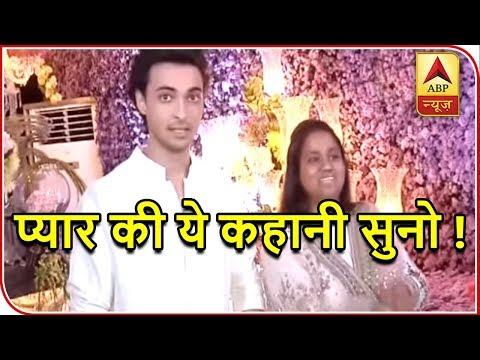 Arpita Khan And Aayush Sharma's LOVE STORY | ABP News