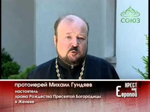 Фильм русский крест над балканами