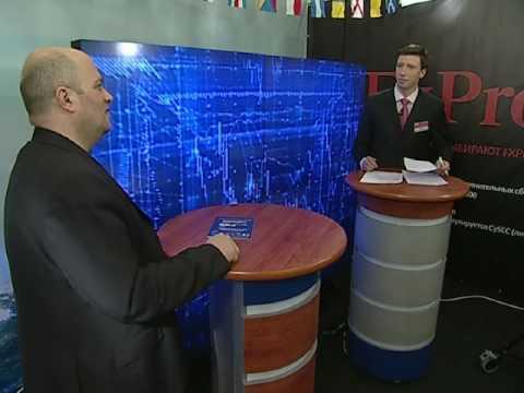 """FxPro RBC TV """"Стань экспертом на РБК ТВ"""" ForexExpo 2009"""