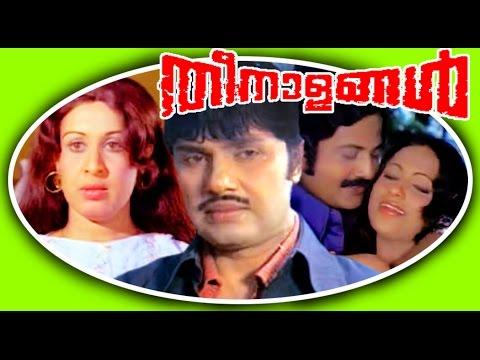 Theenaalangal   Malayalam Super Hit Full Movie   Jayan, Sheela & Seema video