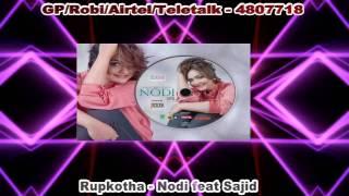 Rupkotha (Audio song) by Nodi