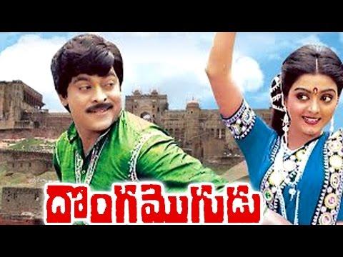 Donga Mogudu Full Length Telugu Movie || Chiranjeevi, Bhanupriya || DVD Rip.. Photo Image Pic