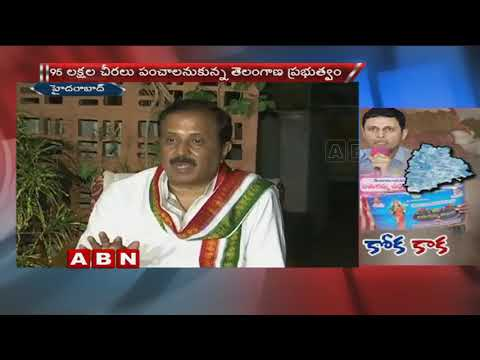 Election Commission Stops Bathukamma Sarees Distribution | Madhu Yaskhi Reveals MP Kavitha Scams