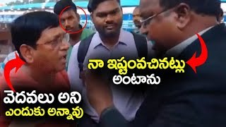 Jabardasth Shaking Seshu Hulchul at Railway Station | Shaking Seshu Fires On TC At Railway Station