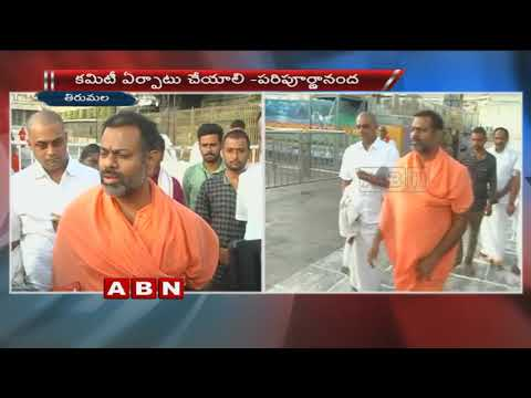 Paripoornananda Swami Visits Tirumala, Speaks About TTD Issues To Media | ABN Telugu