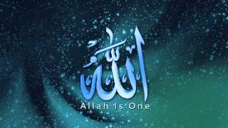 Bangla Hamd/Naat: Allah Tumi Dayar Sagor Rahmanur Rahim (Girl)