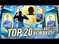 20TH IN THE WORLD! - TOP 100 SQUAD BATTLE REWARDS! FIFA 19 Ultimate Team