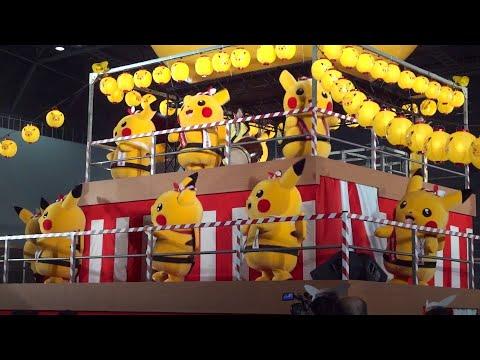 Pokémon Pikachu Festival ピカチュウ音頭 ピカチュウまつりだ!せいや!せいや!in パシフィコ横浜 (Yokohama,Japan)