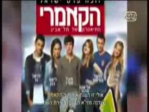 השקת העונה הרביעית של גאליס - חדשות הבידור