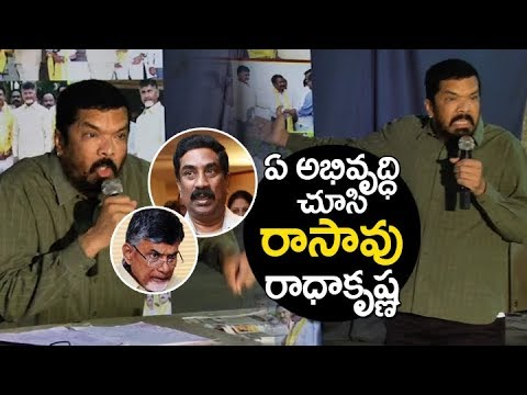 Posani Krishna Murali Fire on ABN Radhakrishna | Posani Krishna Murali Press Meet
