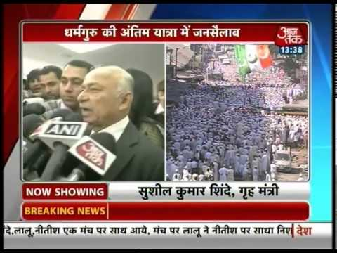Shinde condoles death of 18 in Mumbai stampede