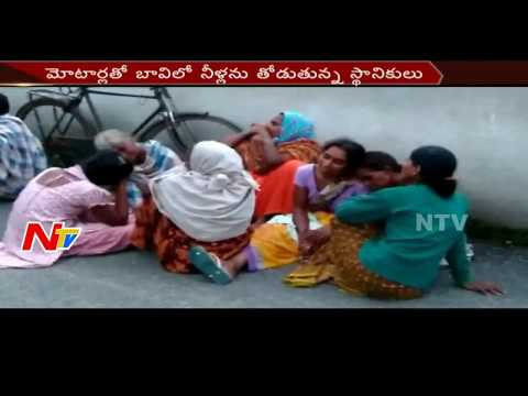 Accident : Bike Hits Tractor in Karimnagar District || 4 Spot Dead || NTV