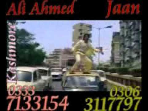 Badi Mushkil Hai video