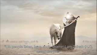 Meh Zainab (A.S) Hu - Tejani Brothers (Urdu) (English Sub) (HD)
