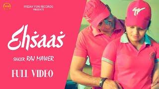 EHSAAS Raj Mawar Download Raju Punjabi All Songs New Haryanvi Songs Haryanvi GK Record