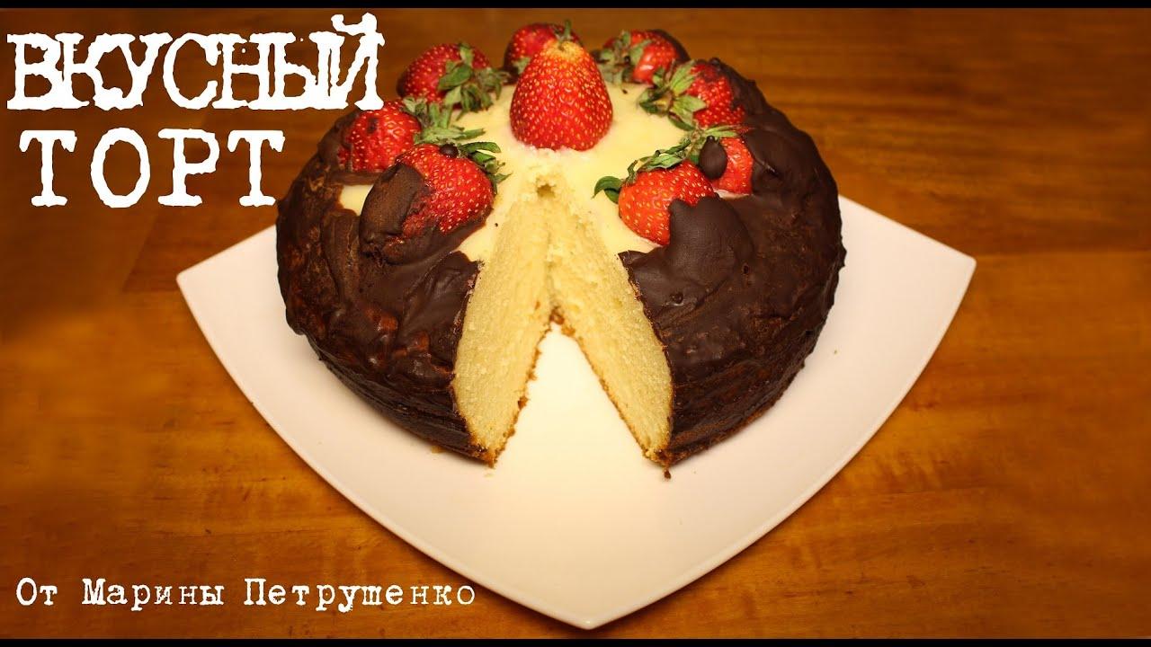 Приготовление домашних тортов: пошаговые рецепты с