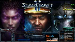 ★ MEDOED 2x2 ZERGTV | StarCraft 2 - ВЫХОД В МАСТЕР ЛИГУ ★