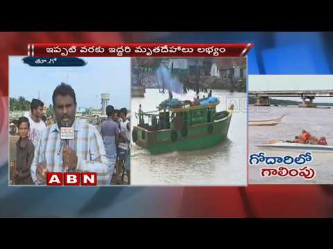 Boat Mishap In East Godavari District, Rescue Operations Continues On 4th Day