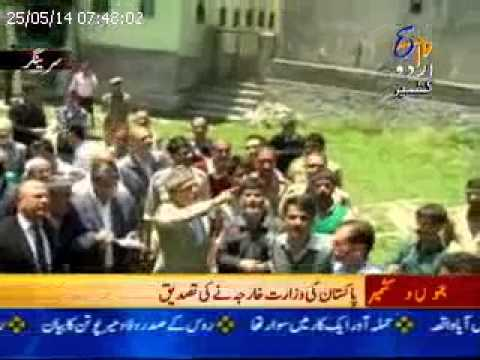 Kashmir News - 25th May 2014