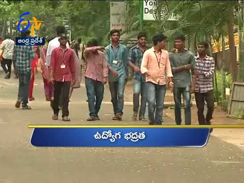 Andhra Pradesh | 31st August 2018 | Ghantaravam | 11 AM | News Headlines