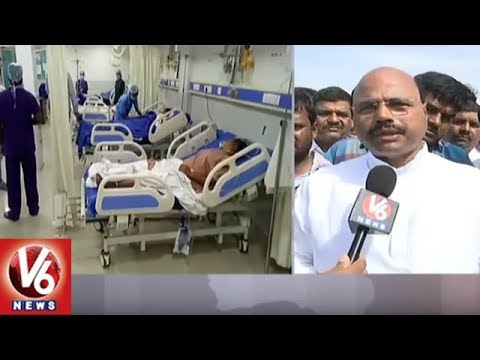 MLA Manchi Reddy Kishan Reddy Visits Auto Accident Victims | Rangareddy District | V6 News